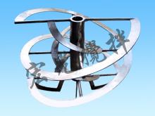 螺带式搅拌器