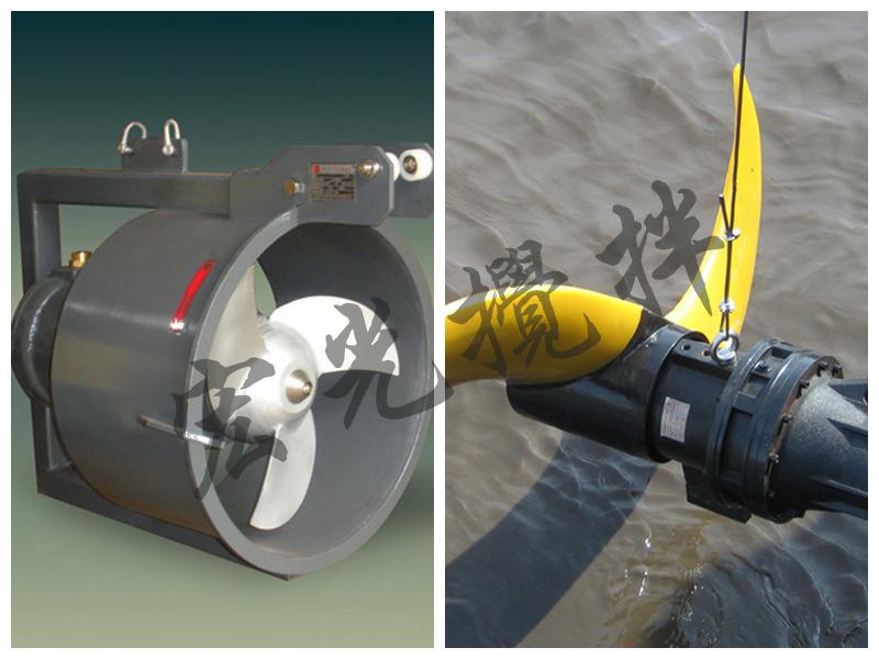 潜水式搅拌机